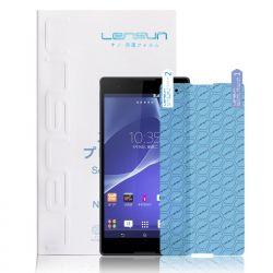 Vitre de protection premium incassable Lensun pour Sony Xperia XZ F8332
