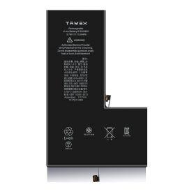 Batterie iPhone 11 Pro Max originale
