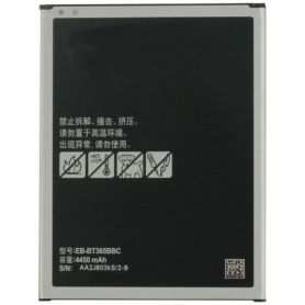 active Galaxy tab battery 2 T395