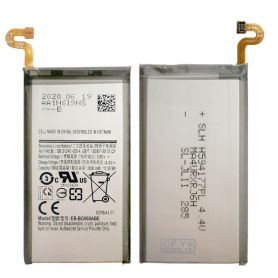Batterie originale Samsung Galaxy S9 G960F