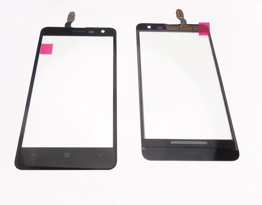 Ecran vitre tactile pour Nokia Lumia 625 noir