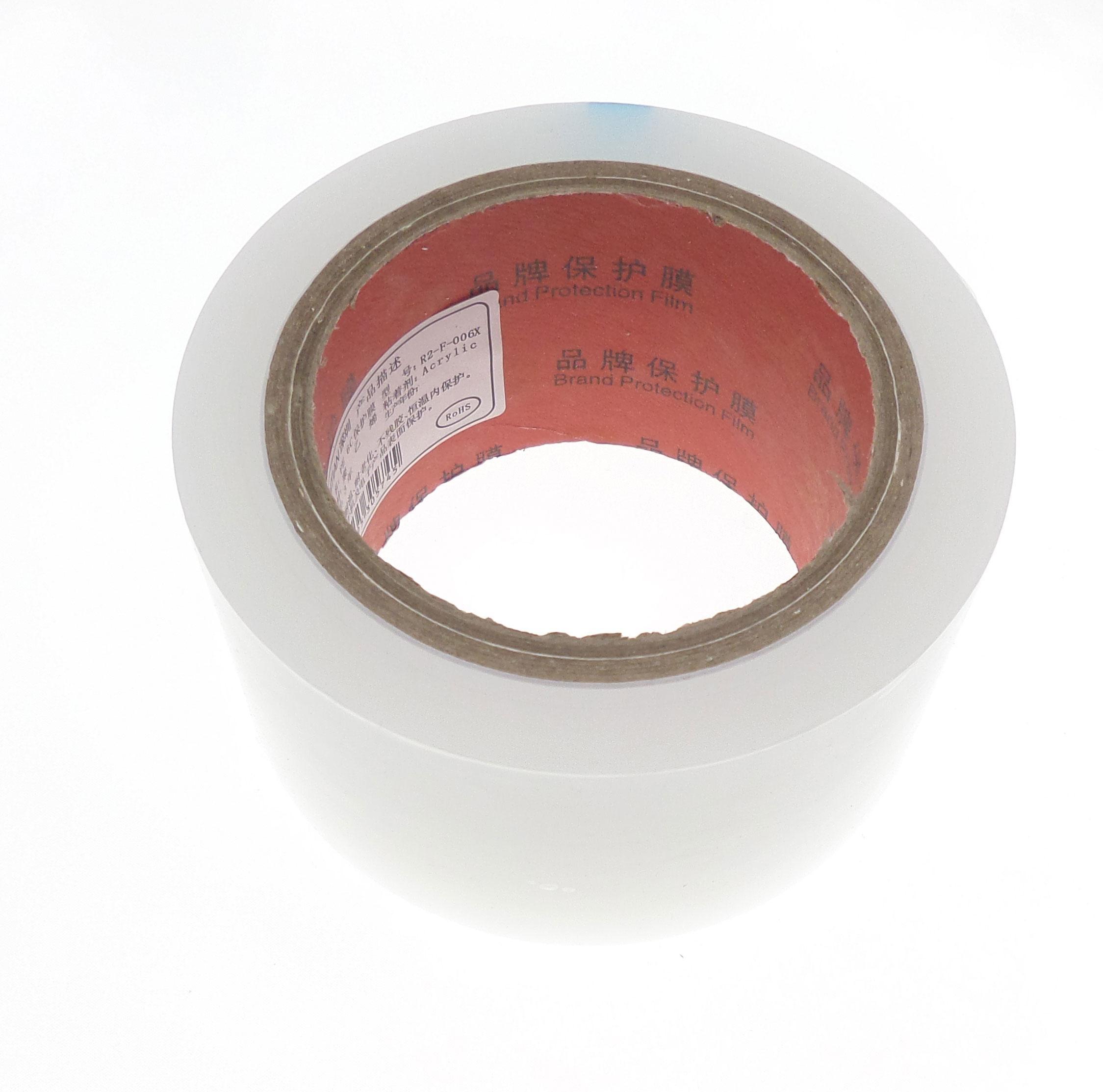 Rouleau de film de protection Outillage Adhésif Souple de Larg 70mm
