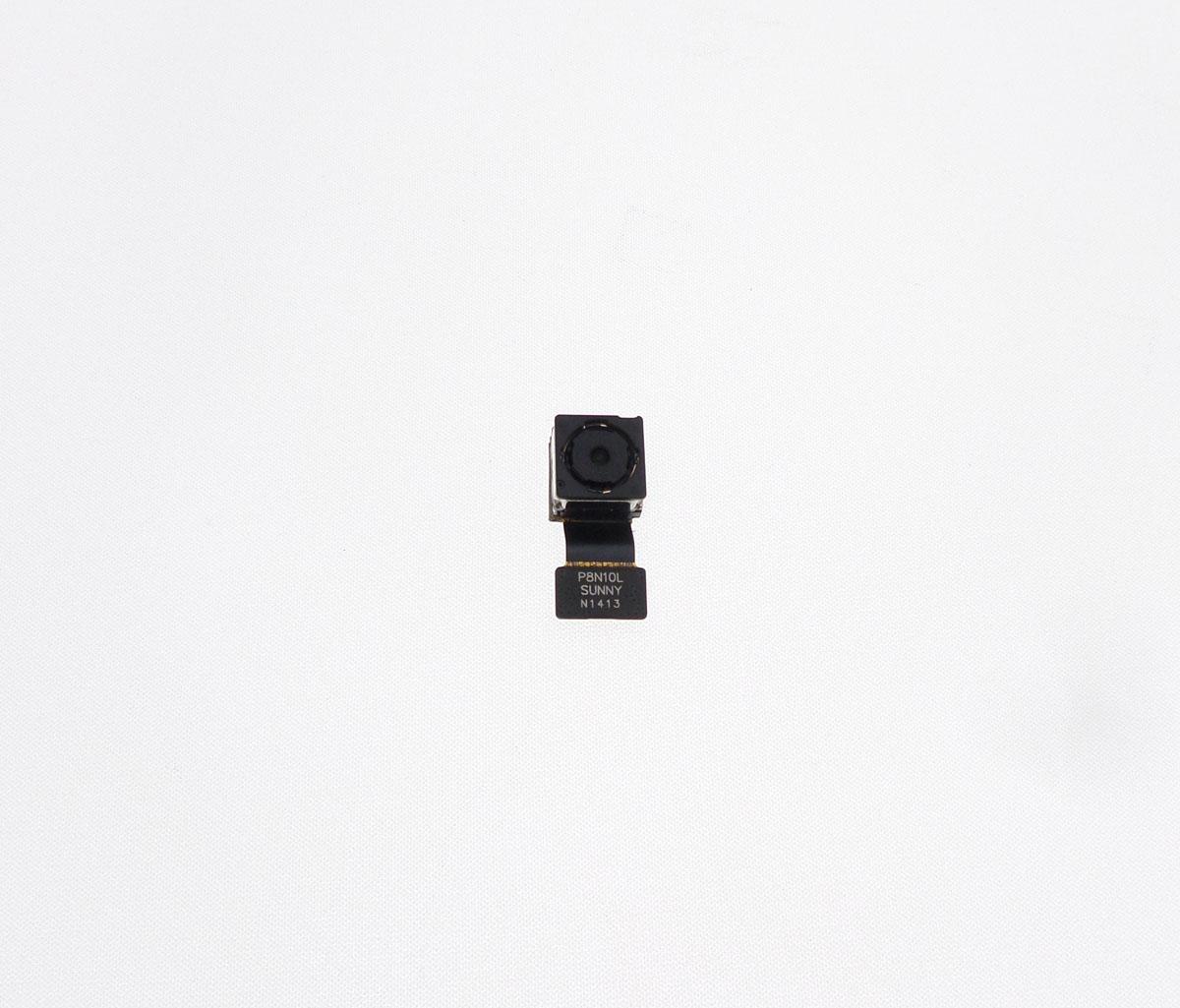 Caméra principale Wiko Wax
