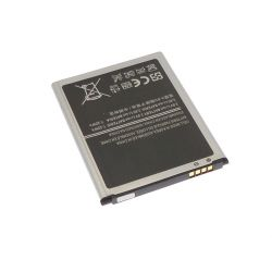 Samsung Galaxy S4 mini battery I9190 I9195