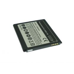 Battery for Samsung Galaxy S 4 I9500 I9505