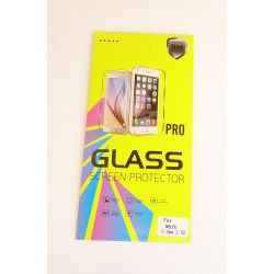 HQ 2.5mm 9H Hardened Protective Glass for Nokia Lumia 520