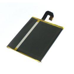Compatible battery for Sony Xperia Z3 L55t D6603, D6633, D6643, D6653, D6616