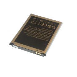 Batterie pour Samsung Galaxy Grand I9080