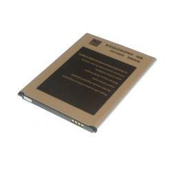 Batterie pour Samsung Galaxy Mega I9200 I9205