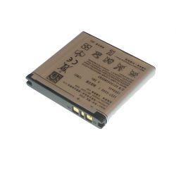 Batterie pour Sony X8 E15i