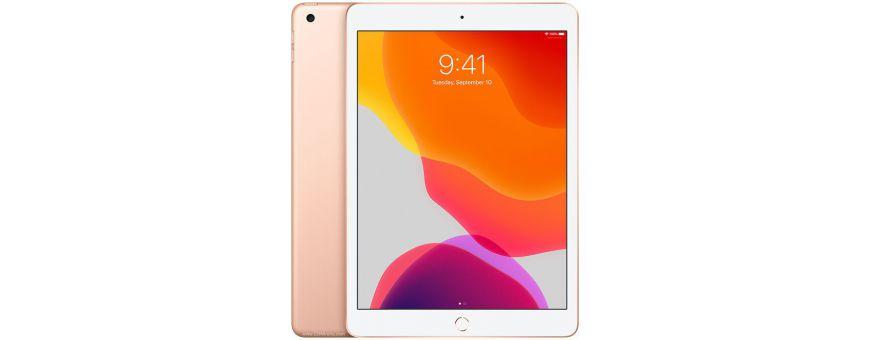 Apple iPad 10.2 2019 A2197 (wifi) A2200 et A2198 (4G)