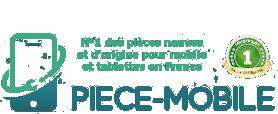 Pièce Mobile