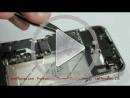 Aide de reparation pour Apple Iphone 4S